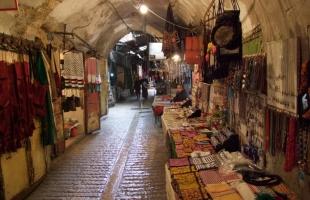 ملخص شامل لمعالم البلدة القديمة في القدس