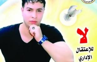 قوات الاحتلال تُعيد اعتقال الأسير السابق عياد الهريمي