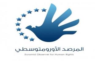الأورومتوسطي: إسرائيل تُوظِّف السلطة القضائية لحرمان الفلسطينيين تنظيم مباراة كرة قدم