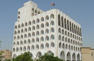 الخارجية العراقية تدعو جميع الأطراف إلى الالتزام بمبدأ السيادة وعدم التدخل في شؤونها الداخلية
