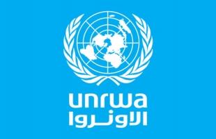 الأونروا واتحاد العاملين المحليين بالأردن يتوصلون لاتفاق بوقف الإضراب