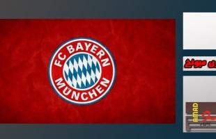 بايرن ميونخ يعلن عن مدربه الجديد