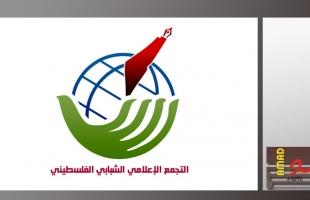 التجمع الإعلامي يطالب بإطلاق سراح الأسرى الصحفيين ويدعو لتسليط الضوء على جرائم سلطات  الاحتلال