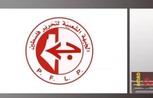 """الشعبيّة تهنئ الأسير المحرر """"رشدي أبو مخ"""" بعد الإفراج عنه من سجون الاحتلال"""