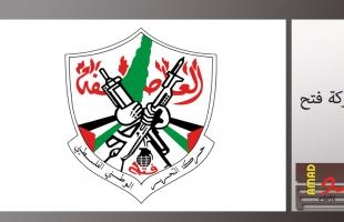 """فتح تدعو لمعاقبة وفصل كل من شارك في """"برلمان السلام"""" ورفع الغطاء التنظيمي عنهم"""