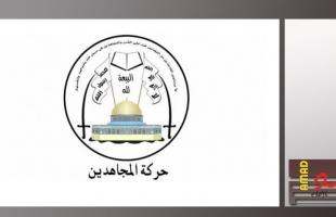 المجاهدين تدعو لتصعيد العمليات التي تستهدف جنود الاحتلال والمستوطنين في القدس