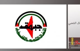النضال الشعبي بسلفيت ترحب بمراسيم الرئيس عباس بإجراء الانتخابات الفلسطينية