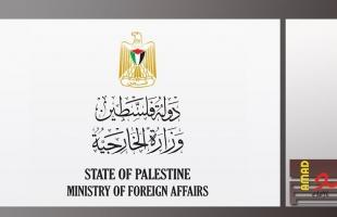 """خارجية رام الله تتابع أوضاع الجالية الفلسطينية في العالم في ظل تفشي فيروس """"كورونا"""""""