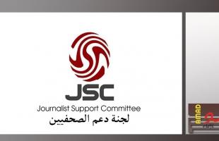 """لجنة دعم الصحفيين تطالب وقائي الخليل بالإفراج عن الصحفي """"ثائر الفاخوري"""""""