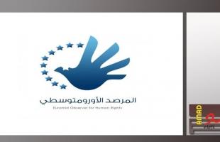 """تقرير حقوقي: """"رأس العاره"""" طريق طالبي اللجوء الأثيوبيين نحو الجحيم"""