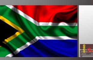 جنوب أفريقيا تدين مخططات الضم الإسرائيلية