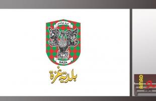 بلدية غزة تعقد لقاءً تشاوريًا لتأسيس منتدى التنمية الاقتصادية المحلية