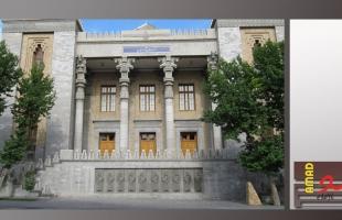 إيران: تصريحات ترامب مكررة ولا تستحق الرد
