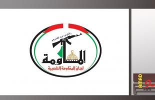 لجان المقاومة: العمليات في الضفة والقدس  هي الرد الوحيد على الاحتلال