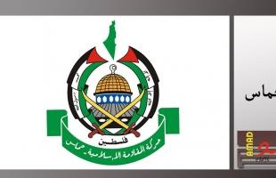 """حماس ترحب بتصويت """"الصحة العالمية"""" ضد مشروع قرار إسرائيلي"""