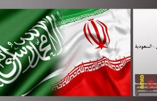 """""""نيويورك تايمز"""": محادثات سرية بين رئيس المخابرات السعودية ومسؤول أمني إيراني"""