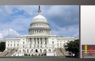 مشروع قانون أمام الكونغرس الأمريكي يربط المساعدات لإسرائيل باحترام حقوق الفلسطينيين