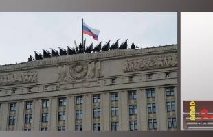الدفاع الروسية: مقتل 3 طيارين روس بسبب خلل فني في مطار بمقاطعة كالوغا