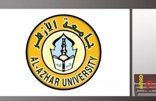 مجلس نقابة جامعة الأزهر: قرار تكليف لجنة الإشراف على الانتخابات غير قانوني وباطل