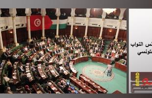 """تونس: غضب واسع ضد نائب """"إسلاموي""""  اعتبر المرأة """"سلعة"""" والأمهات العازبات """"عاهرات"""" - فيديو"""