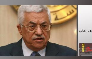 """""""الرئيس محمود عباس"""" يهنئ نظيرته المولدوفية بعيد الاستقلال"""