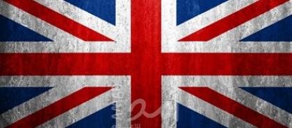 المحكمة العليا البريطانية ترفض عودة شميمة بيغوم للاعتراض على سحب جنسيتها