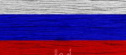 روسيا تفرض حظرًا على استيراد بعض المنتجات من الجزائر لهذا السبب