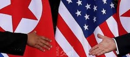 واشنطن وسيئول تتشاوران حول السياسة الأمريكية الجديدة تجاه كوريا الشمالية