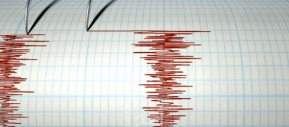 زلزال بقوة 5.9 درجة يضرب ميناء غناوة على الخليج جنوب إيران