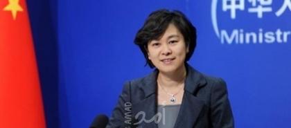 الصين: اجتماع الأمم المتحدة بشأن مسلمي الإيغور إهانة للمنظمة