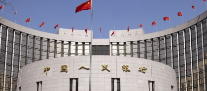 الصين تعلن موعد السماح للأجانب باستخدام اليوان الرقمي