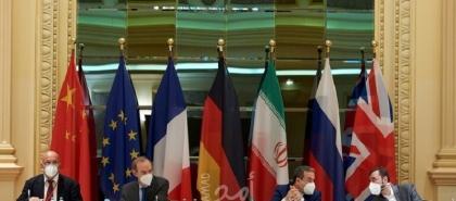 """جولة جديدة من المباحثات حول """"الاتفاق النووي"""" في فيينا"""
