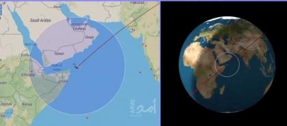 بث مباشر .. اللحظات الأخيرة قبل سقوط الصاروخ الصيني