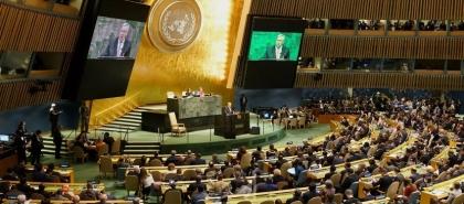 انسحاب مبعوث طالبان من الأمم المتحدة بعد منع مندوبها من إلقاء كلمته