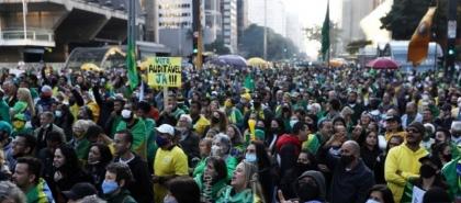 """مظاهرات ضد نظام """"الاقتراع الإلكتروني الحالي"""" في البرازيل"""