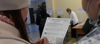 موسكو: انطلاق عمليات التصويت لانتخاب مجلس النواب الروسي