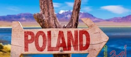 بولندا تخاطر بإخراج نفسها من الاتحاد الأوروبي بحكم الأمر الواقع