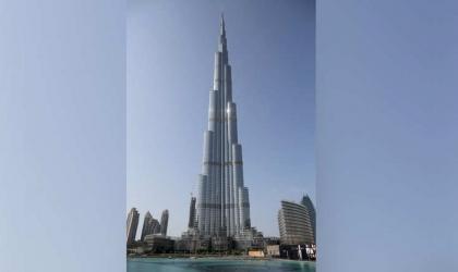 أطول صندوق تبرعات في العالم