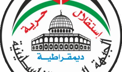 العربية الفلسطينية تدعو للالتزام بتعليمات الصحة والداخلية بغزة