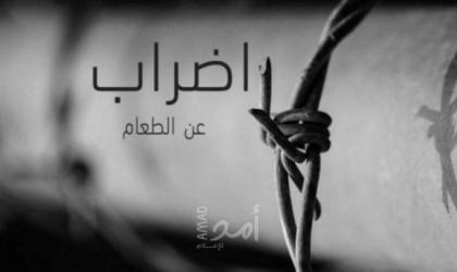 هيئة الأسرى: أوضاع  المضربين عن الطعام داخل سجون الاحتلال تزداد خطورةً