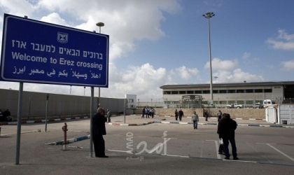 متوجهًا لمستشفى حمد.. وصول الوفد القطري إلى قطاع غزة