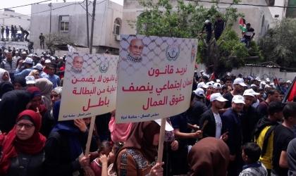 الوحدة العمالية للجبهة الديمقراطية تطالب الجهات الرسمية بانصاف العمال وتأمين مقمات صمودهم