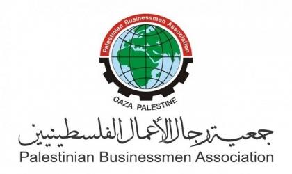 غزة: جمعية رجال الأعمال واتحاد الصناعات يطالبان التجار والمستوردين بالحفاظ على الأسعار