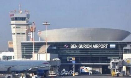 الخارجية: شحنة التبرعات الطبية التركية تصل فلسطين عبر مطار اللد
