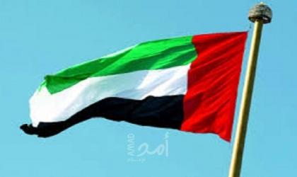 الإمارات تدين محاولة الحوثيين استهداف نجران بصاروخ باليستي وطائرتين مفخختين