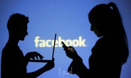 بيان من فيسبوك وإنستغرام وواتسآب بشأن عطل الـ45 دقيقة الذي هزّ العالم