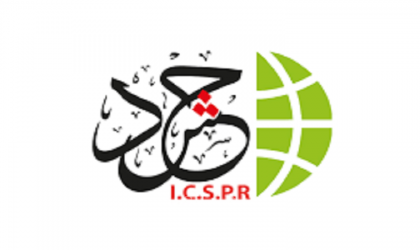 حشد تطالب المجتمعين في القاهرة لسرعة إنهاء الإنقسام وإنجاح الحوار الوطني