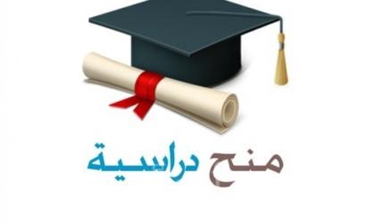 جامعة بيرزيت تقدم منح دراسية لطلبة من مسافر يطا