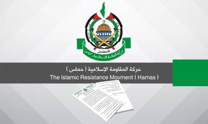 حماس: نقدر مبادرة الحوثي ونطالب السعودية بالإفراج عن المعتقلين