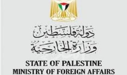 الخارجية الفلسطينية: تصعيد اعتداءات المستوطنين ترجمة عملية لخطة بينت الاستعمارية